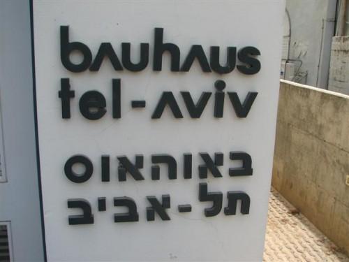 bauhaus_sign