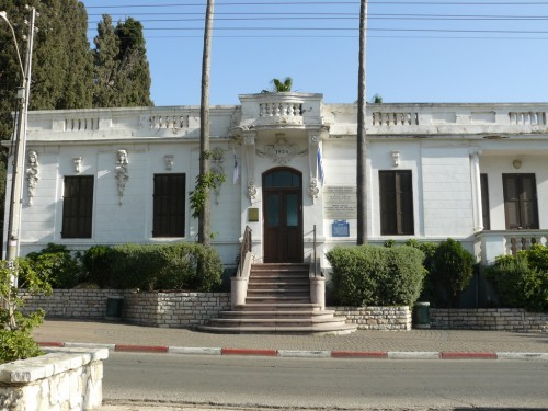 Beit Mintz – which now houses the Gedera Museum