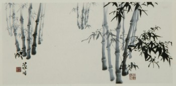 Bamboo - The Tikotin Museum of Japanese Art
