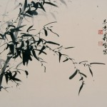 Bamboo_and_poem_by_Ikkyu - The Israel Museum of Art