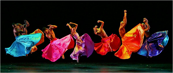 Alvin Ailey dance troupe